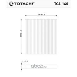 Фильтр салона (TOTACHI) TCA160