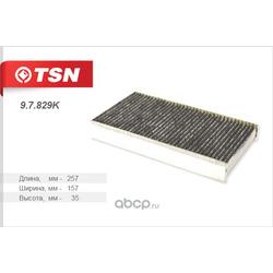 Фильтр салона угольный (TSN) 97829K