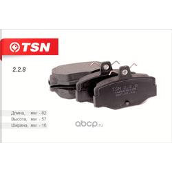 Колодки тормозные дисковые задние (TSN) 228