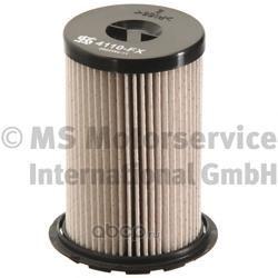 Фильтр топливный (Ks) 50014110