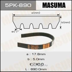 Ремень привода навесного оборудования (Masuma) 5PK890