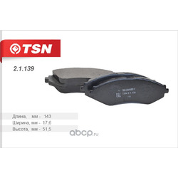 Колодки тормозные дисковые передние (TSN) 21139
