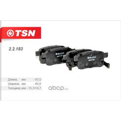 Колодки тормозные дисковые задние (TSN) 22183