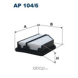 Фильтр воздушный Filtron (Filtron) AP1046