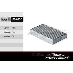 Фильтр салонный угольный (Fortech) FS053C