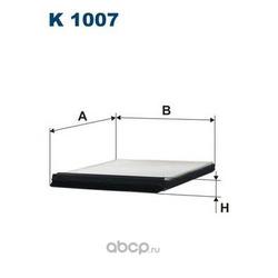 Фильтр салонный Filtron (Filtron) K1007