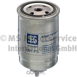 Фильтр топливный, дизель / OPEL (Ks) 50013001
