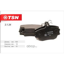 Колодки тормозные дисковые передние (TSN) 2124