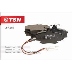 Колодки тормозные дисковые передние (TSN) 21246