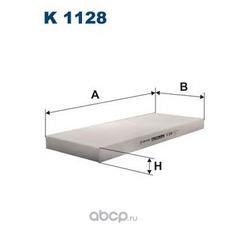Фильтр салонный Filtron (Filtron) K1128