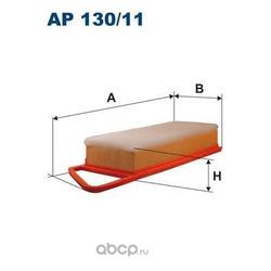 Фильтр воздушный Filtron (Filtron) AP13011