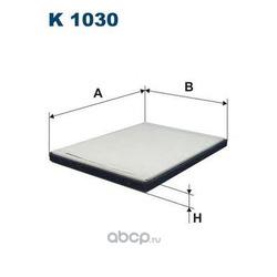 Фильтр салонный Filtron (Filtron) K1030