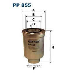 Фильтр топливный Filtron (Filtron) PP855