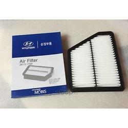 ФИЛЬТР ВОЗДУШНЫЙ (Hyundai-KIA) 2811317500