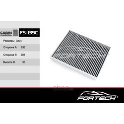 Фильтр салонный (Fortech) FS139C