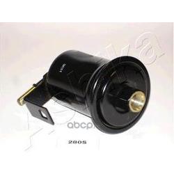 Фильтр топливный (Ashika) 3002280