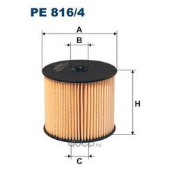 Фильтр топливный (Filtron) PE8164