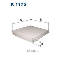 Фильтр салонный Filtron (Filtron) K1175