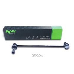 Стойка стабилизатора передняя L (AYWIparts) AW1350040L