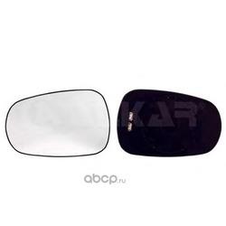 Зеркальное стекло, наружное зеркало (ALKAR) 6434164