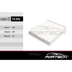Фильтр салонный (Fortech) FS045