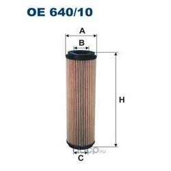 Фильтр масляный Filtron (Filtron) OE64010