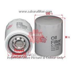 Фильтр масляный (Sakura) C2906