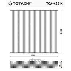 Фильтр салона (TOTACHI) TCA427K
