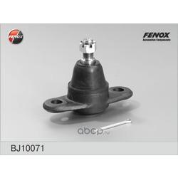 Опора шаровая FENOX (FENOX) BJ10071