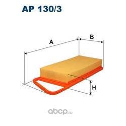 Фильтр воздушный Filtron (Filtron) AP1303