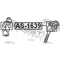 Крестовина вала рулевого механизма (Febest) AS1639
