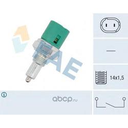 Выключатель, фара заднего хода (FAE) 40600