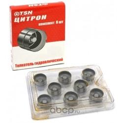 Толкатель клапана гидравлический (TSN) 668