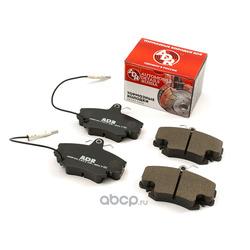 Колодки тормозные передние LADA Largus 8кл., Logan OEM 7701201773 RESOURCE (ADR) ADR011211