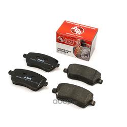 Колодки тормозные передние LADA Largus 16кл., Vesta OEM 7701208422 RESOURCE (ADR) ADR011311