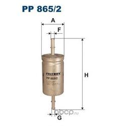 Фильтр топливный Filtron (Filtron) PP8652