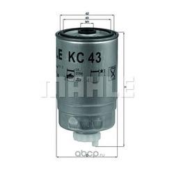 Топливный фильтр (Mahle/Knecht) KC43