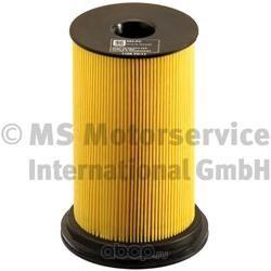 Топливный фильтр (Ks) 50013653