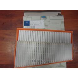Фильтр воздушный, правый (MERCEDES-BENZ) A6420942204