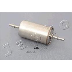 Топливный фильтр (Dextrim) DX25010W