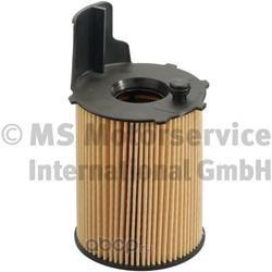 Фильтр масляный двигателя (Ks) 50013696