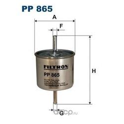 Фильтр топливный Filtron (Filtron) PP865