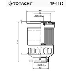 Фильтр топливный (TOTACHI) TF1150