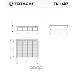 Воздушный фильтр (TOTACHI) TA1407