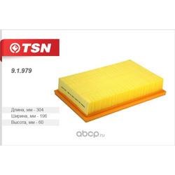 Фильтр воздушный (TSN) 91979