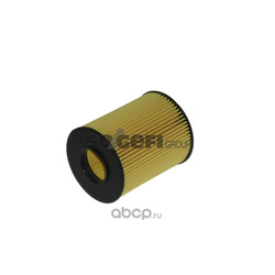 Фильтр масляный ECO FRAM (Fram) CH9305ECO