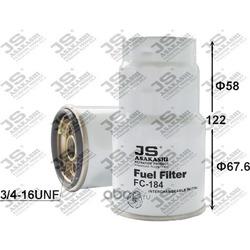 Фильтр топливный (JS Asakashi) FC184J