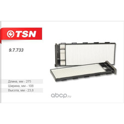 Фильтр салона (TSN) 97733