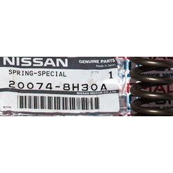 ПРУЖИНА ВОЗВРАТНАЯ (NISSAN) 200748H30A
