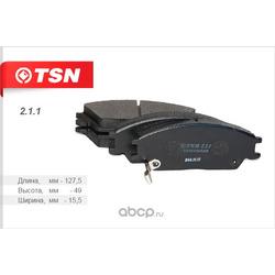 Колодки тормозные дисковые передние (TSN) 211